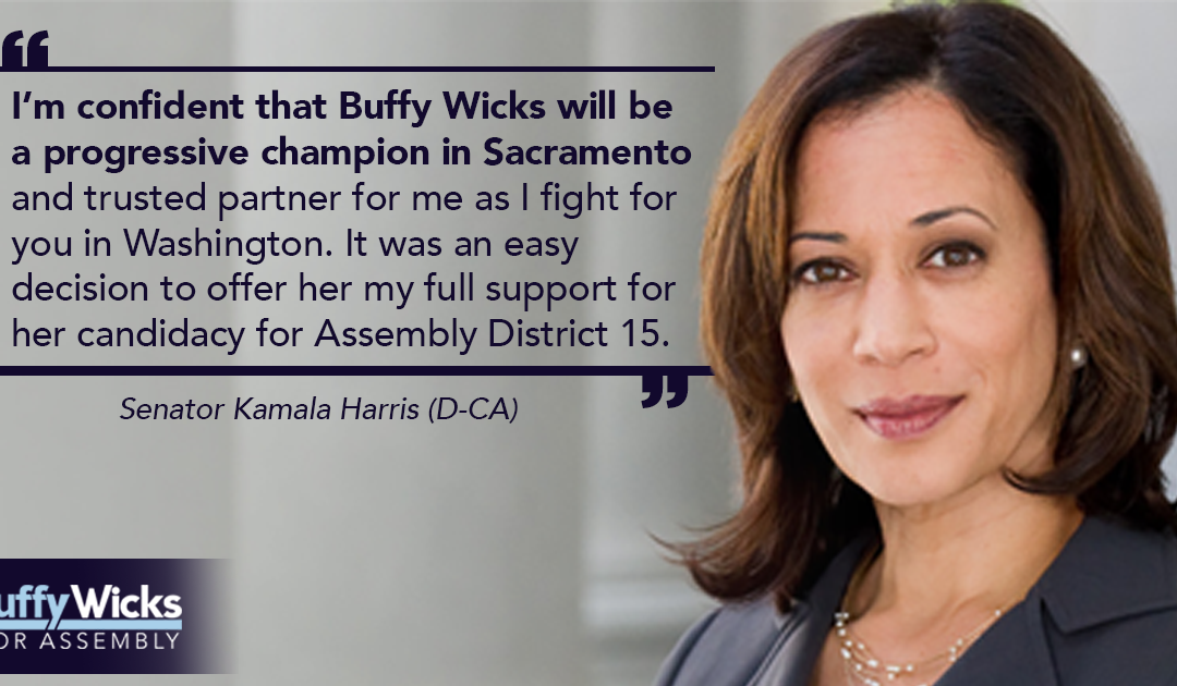 Kamala Harris is in. Are you?